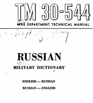 (RU) (EN) (PDF) - Russian Military Dictionary | TM 30-544 | Glossarissimo! | Scoop.it