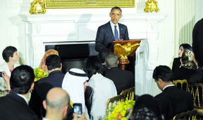 Obama hosts iftar at White House | Restore America | Scoop.it