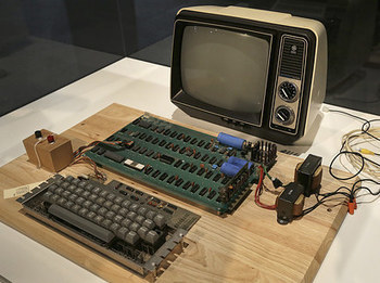$100,000 Offered To Unknown Woman Who Donated Vintage Apple Computer | Informatics Technology in Education | Scoop.it