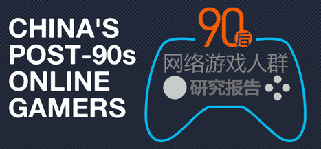 Demographics of a huge market: China's Teen Gamers | Digital Analytics for Emerging Market Strategies | Scoop.it