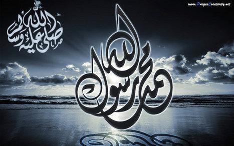 Top ten Islamic wallpaper-Religion and Spiritual beliefs | Top ten fact | Scoop.it