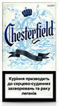 Cheap Chesterfield Cigarettes | European made cigarettes | Buy Cigs Online | Scoop.it