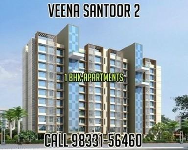 Veena Santoor Veena Developers | Real Estate | Scoop.it