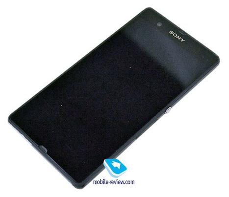 Sony Yuga : de nouvelles photos et spécifications dévoilées | Actualités et Tendances -  High-Tech & Technologies | Scoop.it