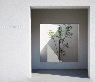 Chiyodanomori Dental Clinic by Hironaka Ogawa | What Surrounds You | Scoop.it