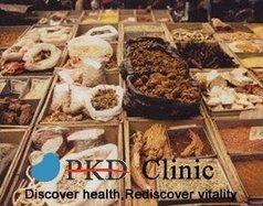 A Breakthrough in the Treatment for Polycystic Kidney Disease - PKD Treatment | PKD | Scoop.it