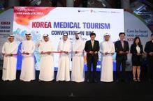 Korea Medical Tourism Convention to attract more Middle East patients in South Korea   Medical Tourism   Scoop.it
