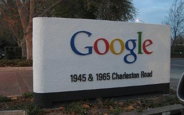 Secret Lab Hides Google's Boldest Future Projects | Future Library | Scoop.it