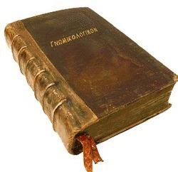 Γνωμικολογικόν - Γνωμικά, Αποφθέγματα, Αφορισμοί, Ρητά | Aρχαία ελληνικά | Scoop.it
