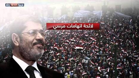عن محاكمة مرسي - VIGI   Mobiler   Scoop.it