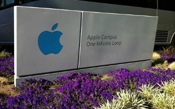 Apple Gives Its Key Execs $400 Million In Bonuses | Entrepreneurship, Innovation | Scoop.it