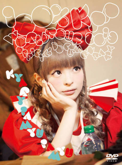 """""""100% KPP World Tour 2013"""" documentary available on DVD now ... and Happy 21st Birthday Kyary ! 