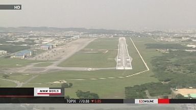 [Eng] Des militaires américains gardent les déchets radioactifs dans Futenma | NHK WORLD English (+vidéo) | Japon : séisme, tsunami & conséquences | Scoop.it