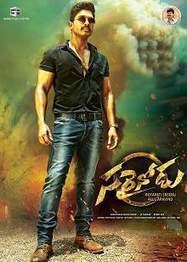 Sarrainodu (2016) Telugu Movie Review | Critic Reviews | Latest Movie Reviews & Ratings | Scoop.it