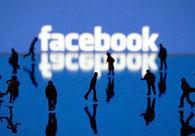 Facebook révélateur des instabilités émotionnelles   Going social   Scoop.it