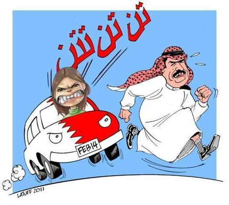 Yasqot Hamad!  Zainab runs Hamad out of town!  #Bahrain | Human Rights and the Will to be free | Scoop.it