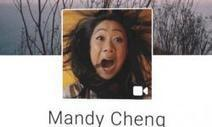Facebook's Rolling Out a Major Update to Profiles – Including Animated Profile Images | Social Media Video | Scoop.it