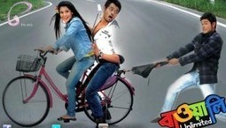 Bawali Unlimited (2013) Bengle Upcoming Movie Dev and Payel ... | www.dhakarmail.com | Scoop.it