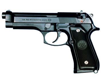 Egypt's police to get 100,000 9mm pistols | Égypt-actus | Scoop.it