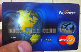 Tarjeta Prepago Payoneer MasterCard, Como Retirar Dinero de Paypal ~ Mini Tutoriales Open Source y algunas Aplicaciones de Codigo Cerrado | Centos 6 RHEL Linux | Scoop.it