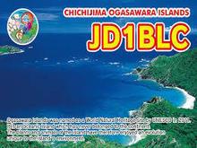 JD1BLC – Ogasawara du  7 au 15/11/2013! | radioamateurs  news | Scoop.it