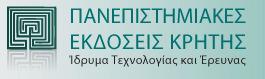 e-books από τις Πανεπιστημιακές Εκδόσεις Κρήτης | GRNET - ΕΔΕΤ | Scoop.it