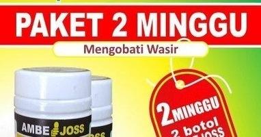 Harga Obat Wasir Tanpa Operasi Paket 2 Minggu Mujarab daerah Bima | De Nature Indonesia | Scoop.it