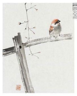 Julien Dhn - Jardin de Chine 李德勝. la peinture du jour   Facebook   pour mon jardin   Scoop.it