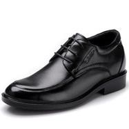 Black / Brown Men Elevator Dress Shoes be taller 6cm / 2.36inch | Elevator shoes for men | Scoop.it