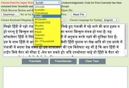 Hindi to Punjabi machine translation software - PangeaMT | PangeaMT | Scoop.it