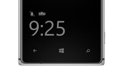 Nokialta uusi toiveominaisuus: Glance Screen - Tietokone | Leadership Think Tank | Scoop.it