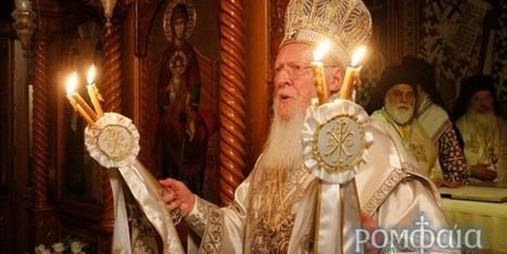 Vigiles patriarcales pour la canonisation de saint Païssios l'Athonite au monastère de Souroti, près de Thessalonique   Echos des Eglises   Scoop.it