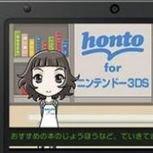 Une librairie jeunesse ouverte sur la Nintendo 3DS   L'édition en numérique   Scoop.it