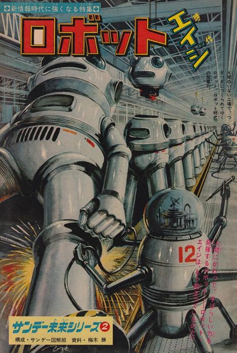 MEMORANDUM: Vintage Japanese Robots, Monsters & Sci-fi | 1950's | Scoop.it