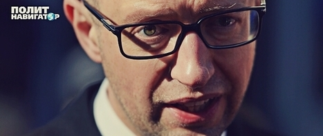 Fort Russ: Yatsenyuk Takes Credit for 20% Write down, as credit drops | Global politics | Scoop.it