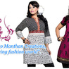 Ladies Kurtis Manufacturer