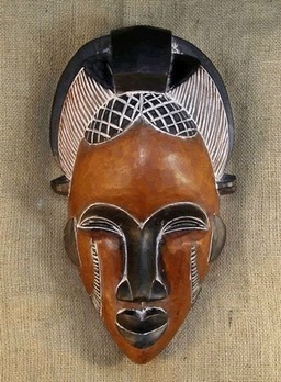 Cameroon mask | African masks knowledge | Scoop.it