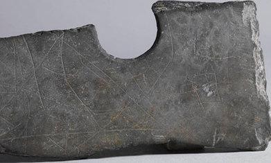Découverte d'une inscription antérieure de 1400 ans à la plus ancienne langue écrite chinoise   Aux origines   Scoop.it