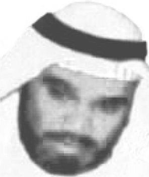 Wanted for Justice in Bahrain: Nasser Mohammed Yousif Lori   Bahrain Center for Human Rights   Human Rights and the Will to be free   Scoop.it