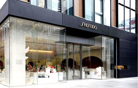 - The Ginza, le temps de la beauté de Shiseido | Atawad | Scoop.it