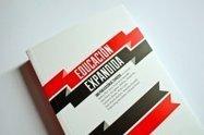Educacion Expandida, el libro - Publicaciones ZEMOS98 | What do you do on this brand new media ecosystem, hum!? | Scoop.it