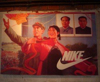 """""""On Communism and Markets: A Reply to Seth Ackerman,"""" by Matthijs Krul 