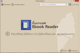 Icecream Ebook Reader : Δωρεάν προγράμματα ανάγνωσης και διαχείρισης e-books | DIGITAL EDUCATION | Scoop.it