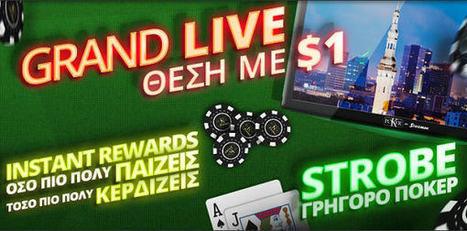 Τα ταχυδρομεία θα πωλούν κάρτες Σκρατς και Λαχεία | ellinika Online Casino | Scoop.it