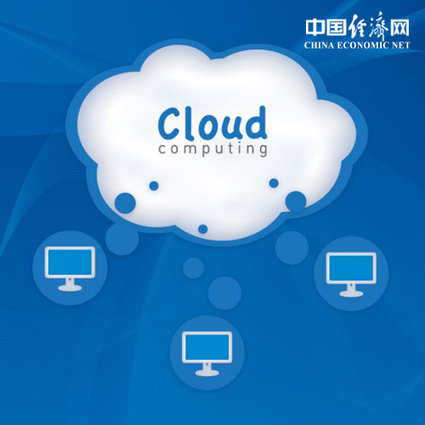 Cloud computing sector favoured by venture capitals | China Economic Net | Cloud Central | Scoop.it