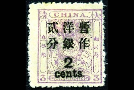Zurich Asia to offer rare stamps, philatelic treasures & superb works of art in auction   Art Daily   Kiosque du monde : Asie   Scoop.it