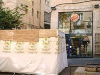 17 Ways You Know Sukkot Is Coming in Israel | Jewish Education Around the World | Scoop.it
