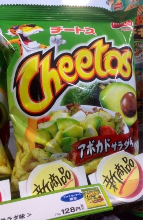 24 Extraños sabores de SNACKS que no venden en toda Latinoamerica. ¡Los exigimos! ⋮ Es la moda | Inocuidad de alimentos | Scoop.it