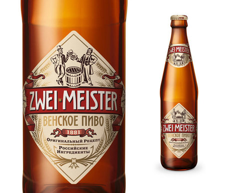 Beer Design in CEE - The Dieline (blog) | About semiotics | Scoop.it
