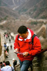 Be Prepared as Digital Natives Demand the 4 Hour Work Week Lifestyle | Digital Natives | Scoop.it